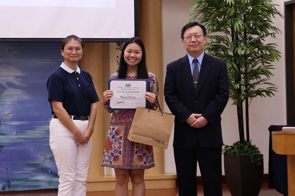 20190615_Scholarship-Award-Ceremony_-JW-(16)