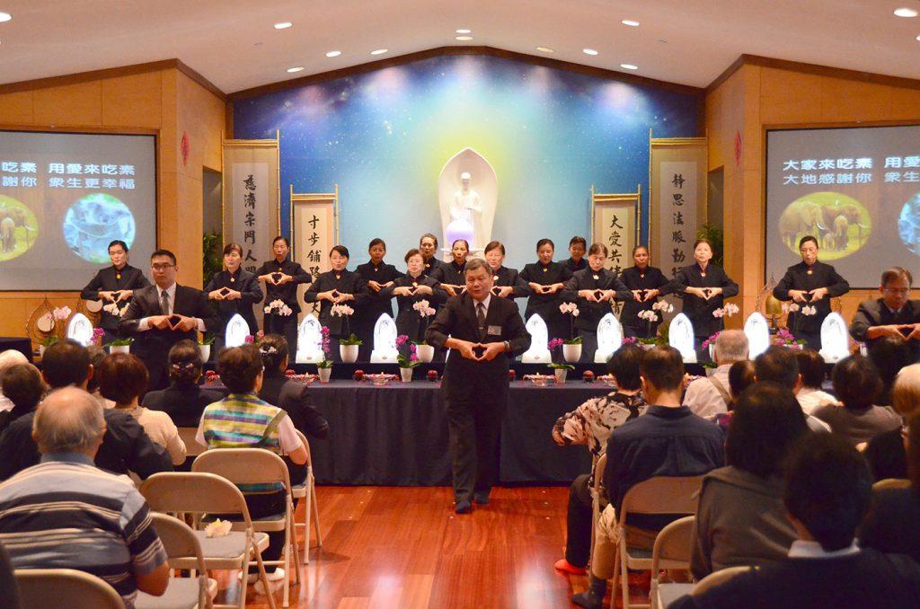 Auspicious 7th Lunar Month Celebration – Tzu Chi USA