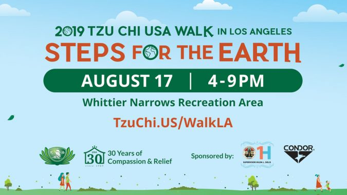 Tzu Chi USA Walk Banner