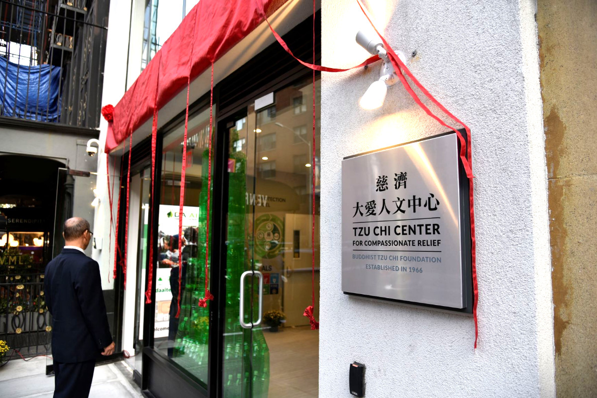 TzuchiUSA_center-opening-20191013-1