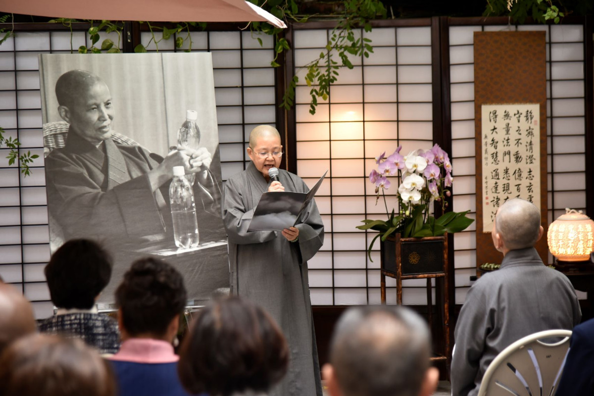 TzuchiUSA_center-opening-20191013-13